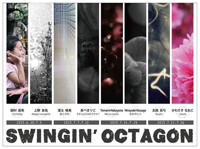 SWINGIN' OCTAGON